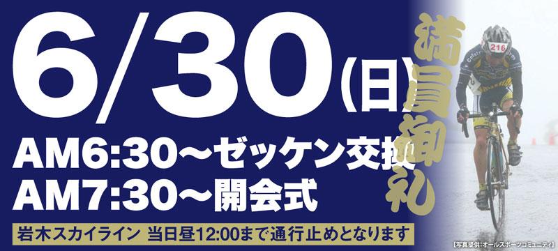iwakisan1238com_017top_v10-[1]