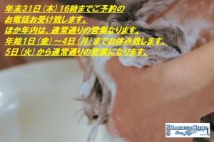 FB1579C4-5E36-4390-86C5-F6B60ECC58AD