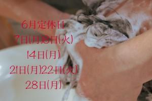 2FB93B89-DA56-4D4A-B687-69A36FD559B4